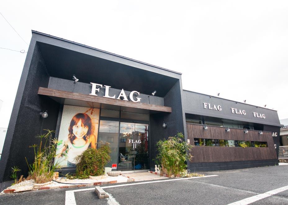 FLAG 五位堂本店