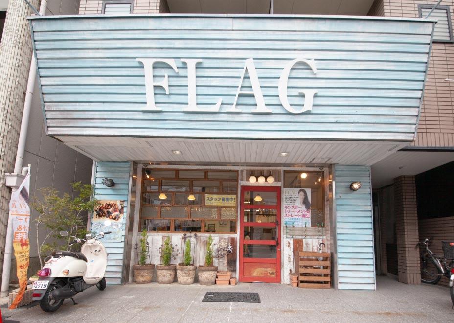 FLAG 白鳥店
